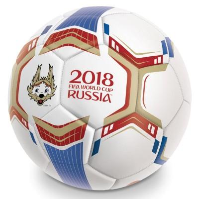 Fotbalový míč FWC 2018 - MIR