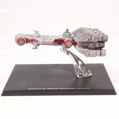 Model Star Wars - Tantive IV