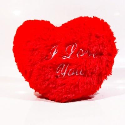 Plyšové srdce - polštářek I Love You