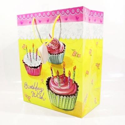 Dárková taška vetší - cupcaky