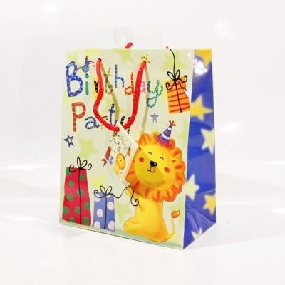 Dárková taška menší - lvíček