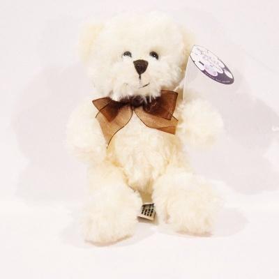 Plyšový Medvídek - bílý