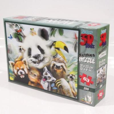 3D Puzzle Zvířátka - 63 dílků