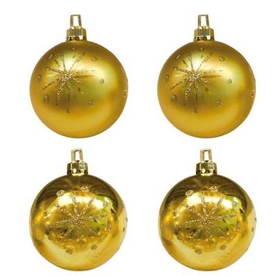 Vánoční ozdoby koule zlaté zdobené 4ks 70mm plastové