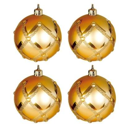 Vánoční ozdoby koule zlaté s kamínky 4ks 70mm plastové