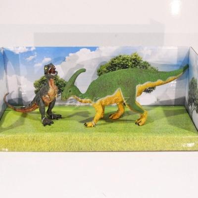 Figurky Dinosaurus 2 kusy v krabičce - Parasaurolphus