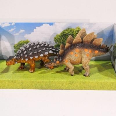 Figurky Dinosaurus 2 kusy v krabičce - Stegosaurus