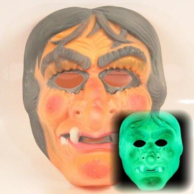 Maska Čarodějnice - svítící