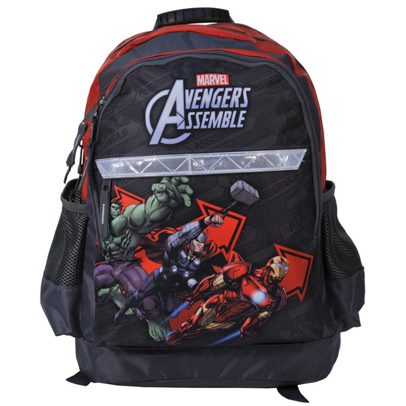Školní batoh tříkomorový Avengers  Školní batoh tříkomorový Avengers ... eb17411707