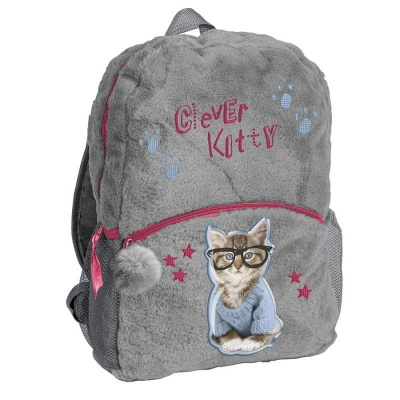 Plyšový batoh Kočka s brýlemi Rachel Hale