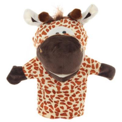 Plyš maňásek Žirafa 25cm