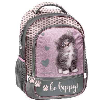 Školní batoh brašna růžová Kočka