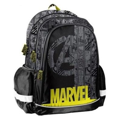Školní batoh brašna Avengers Marvel