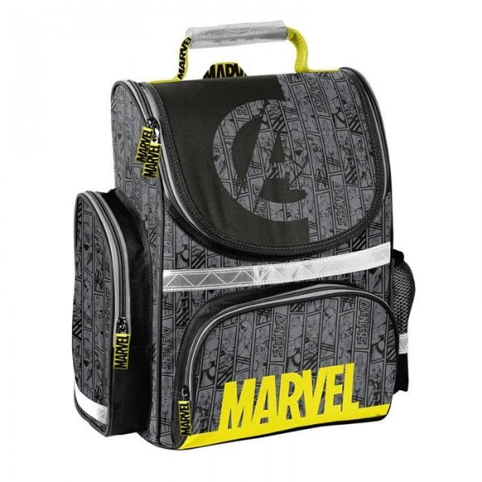 Školní batoh aktovka Avengers i pro prvňáčky
