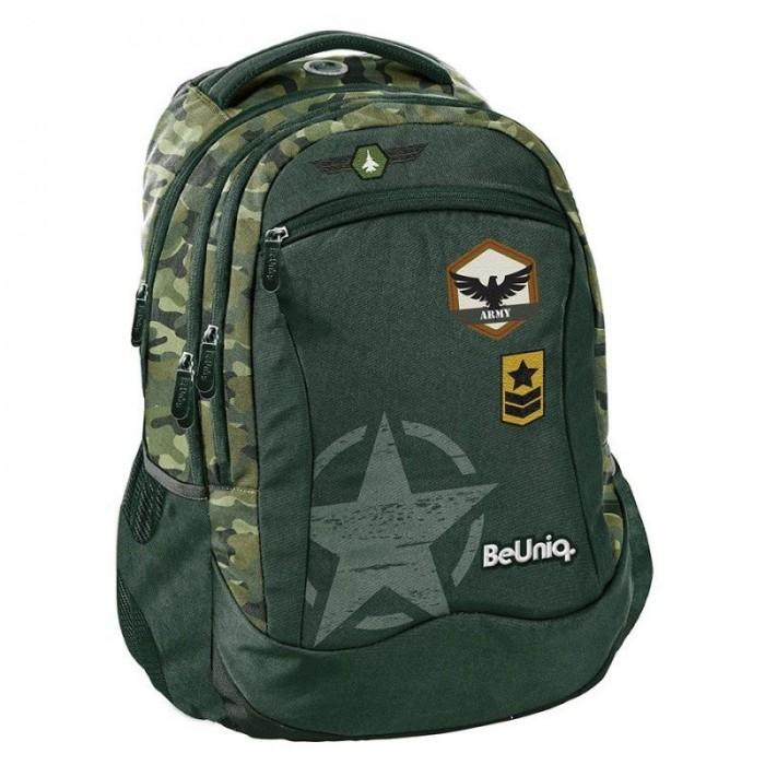 Školní batoh tříkomorový Army