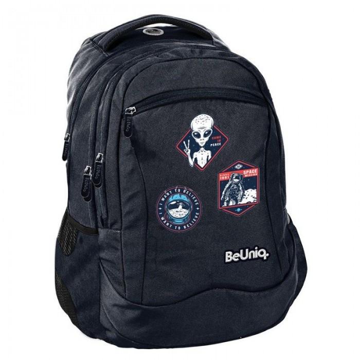Školní batoh tříkomorový UFO