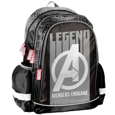Školní batoh brašna Avengers Legend