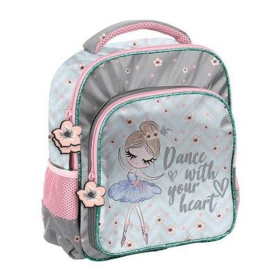 Dětský batoh malý Baletka
