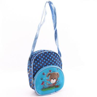 Dětská kabelka se zvířátkem Pejsek