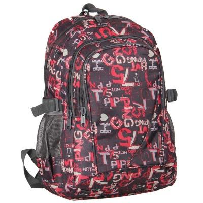 Studentský batoh tříkomorový