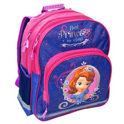 Školní batoh brašna růžová Sofie První