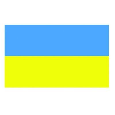 Vlajka Ukrajina 150 x 90 cm