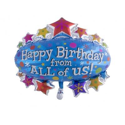Foliový balónek - narozeniny
